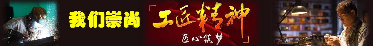 湖南阳光家电维修培训学校