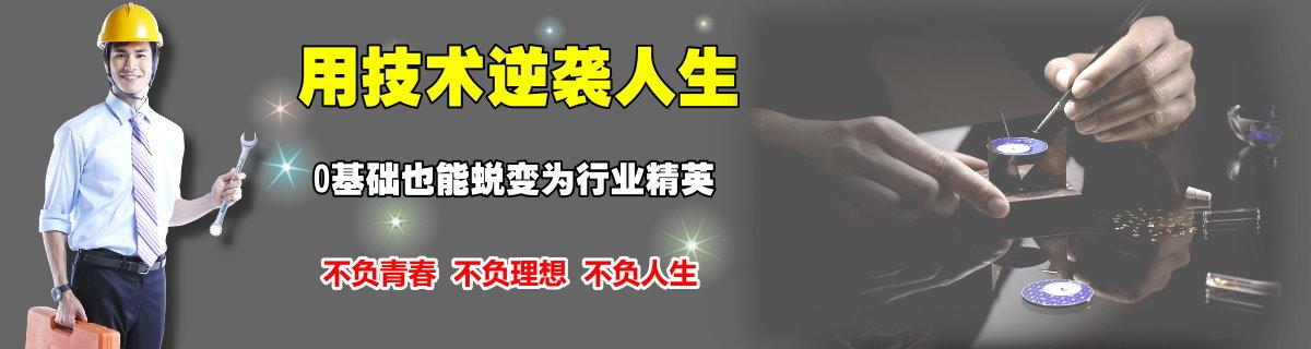 液晶电视维修培训,空调维修培训学校,液晶电视维修培训学校